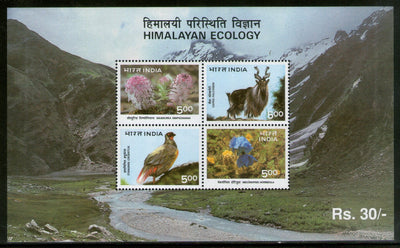 India 1996 Himalayan Ecology Phila-1668 M/s MNH