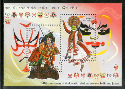 India 2002 Japan Joint Issue Costume Dance Phila-1904 M/s MNH