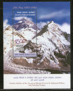India 2003 Ascent of Mount Everest Phila-2135 M/s MNH