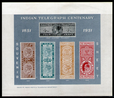 India 1953 Indian Telegraph Centenary Souvenir Sheet / Miniature Sheet MNH # 19017