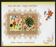 India 2003 Joints Issue India-France Bird Peacock Phila-2020 M/s MNH