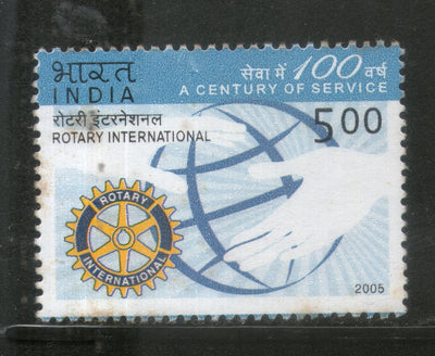 India 2005 Rotary International Emblem Phila-2110 MNH