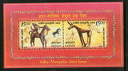India 2006 Indo - Mongolia Joints Issue Art Horse Phila-2347 / Sc 2167a M/s MNH