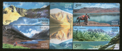 India 2006 Himalayan Lakes Geology Mountain Phila-2221 Se-tenant MNH