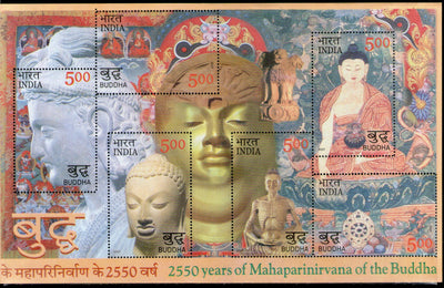 India 2007 Mahaparinirvan of the Buddha Phila-2272 M/s MNH