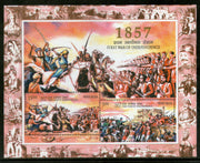 India 2007 First War of Independence Painting Phila-2413 M/s MNH