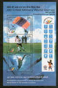 India 2007 CISM Military World Games Phila-2433 M/s MNH