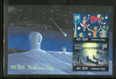 India 2007 Children's Day Observatory Space Phila-2314 M/s MNH
