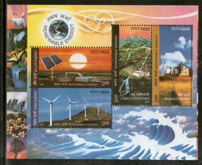 India 2007 Renewable Energy Solar Phila-2447 M/s MNH