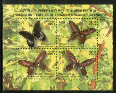India 2008 Endemic Butterflies Moth Insect Phila 2340 M/s MNH
