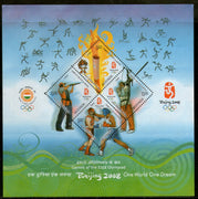 India 2008 Beijing Olympic Games Sports Boxing Archery Phila 2375 M/s MNH