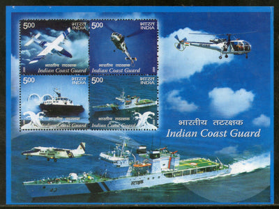 India 2008 Indian Coast Guard Ship Phila-2381 M/s MNH