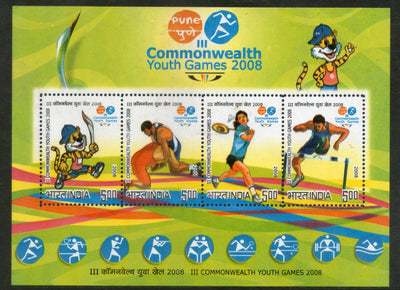 India 2008 Commonwealth Youth Games M/s MNH