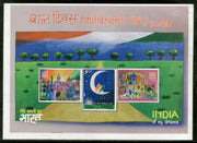 India 2008 Children's Day Paintings Phila 2404 M/s MNH