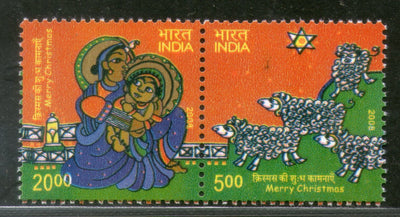 India 2008 Merry Christmas Festivals Phila-2420 Se-Tenant MNH