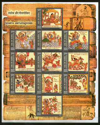 India 2009 Jayadeva & Geetagovinda Dashavatar Hindu Mythology Phila-2492 M/s MNH
