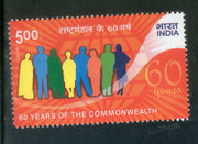 India 2009 60 Years of the Commonwealth Phila-2533 MNH