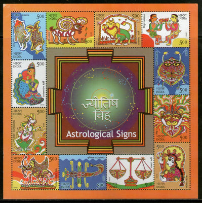India 2010 Astrological & Zodiac Signs Phila 2588 M/s MNH