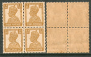 India 1940 King George VI 1An 3ps Postage Stamp Phila-267 1v in BLK/4 MNH