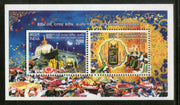 India 2012 Dargah Sharif, Ajmer Islam Mosque Phila- 2763 M/s  MNH