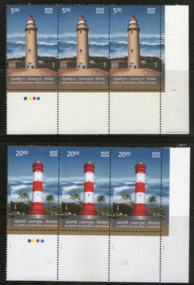 India 2012 Mahabalipuram - Alleppey Lighthouses Phils 2795-96 Strip of 3 Trafic Lights MNH