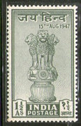 India 1947 Jai Hind Ashokan Lion Capital Phila-282 MNH