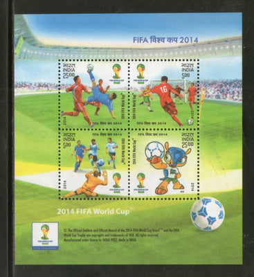 India 2014 FIFA World Cup Football Sport Mascot M/s MNH