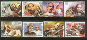India 2014 Indian Musicians Musical Instrument Music Art 8v MNH