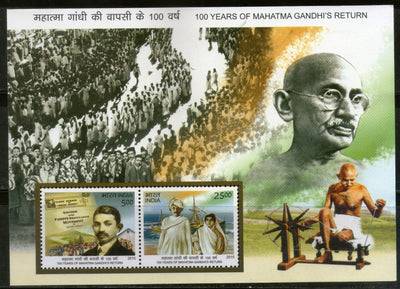 India 2015 100 Years of Mahatma Gandhi's Return From South Africa Ship M/s MNH