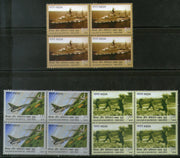 India 2015 1965 India Pakistan War Navy Air Force Ship Military Blk/4 MNH