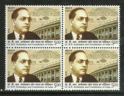 India 2015 Dr. B. R. Ambedkar & the Constitution of India Flag Blk/4 MNH