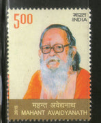 India 2015 Mahant Avaidyanath Hindu Spiritual Teacher 1v MNH