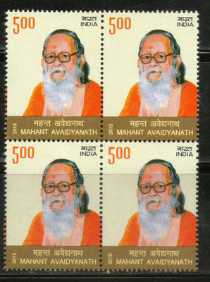 India 2015 Mahant Avaidyanath Hindu Spiritual Teacher BLK/4 MNH