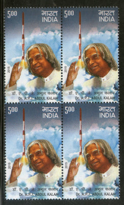 India 2015 Dr. A P J Abdul Kalam Scientist Blk/4 MNH
