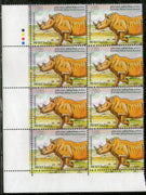 India 2015 Africa Forum Summit Rhino Wildlife Animals Traffic Light BLK/8 MNH