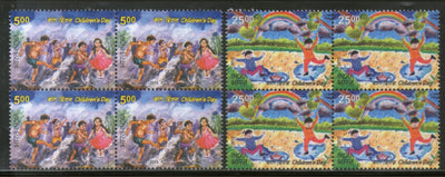 India 2015 Children's Day Art Painting Rainbow Dance Blk/4 MNH