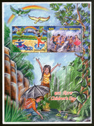 India 2015 National Children's Day Art Painting Rainbow Dance M/s MNH