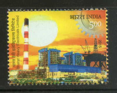 India 2015 Bharat Heavy Electricals Ltd (BHEL) Light House 1v MNH