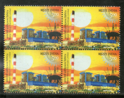 India 2015 Bharat Heavy Electricals Ltd (BHEL) Light House Blk/4 MNH