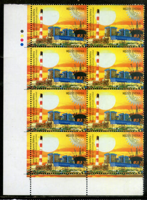 India 2015 Bharat Heavy Electricals Ltd (BHEL)Light HouseTraffic Light Blk/8 MNH