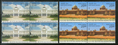 India 2015 India Singapore Joint Issue Istana Rashtrapati Bhavan Flag BLK/4 MNH