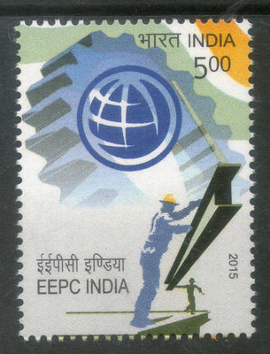 India 2015 EEPC Engineering Export Promotion Council of India 1v MNH
