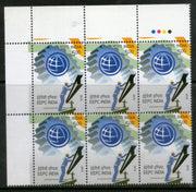 India 2015 EEPC Engineering Export Promotion Council Traffic Light Blk/6 MNH