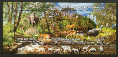 India 2015 Zoological Survey Wildlife Elephant Tiger Lion Peacock Deer M/s MNH
