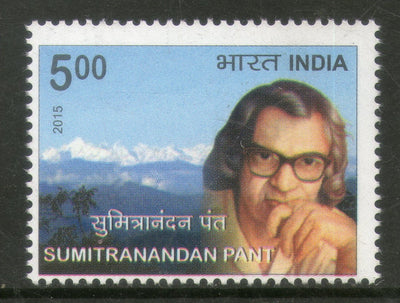 India 2015 Sumitrnandan Pant Hindi Literature Poet 1v MNH