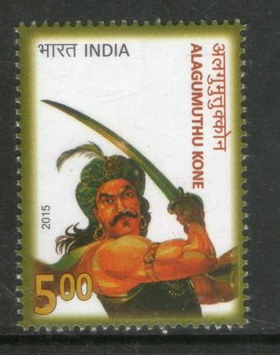 India 2015 Alagumuthu Konet Freedom Fighter 1v MNH