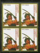India 2015 Alagumuthu Konet Freedom Fighter Blk/4 MNH