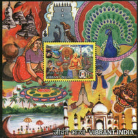 India 2016 Vibrant India Painting Taj Mahal Peacock Dance Tourism Mask M/s MNH