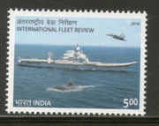 India 2016 International Fleet Review Naval Ship Submarine 1v MNH
