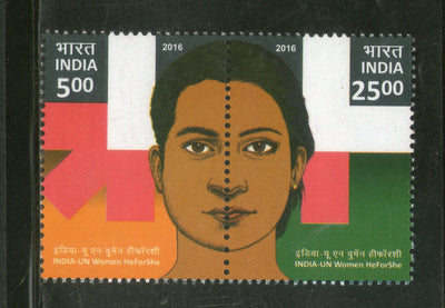 India 2016 UN Women He for She United Nations Joints Issue Se-tenant MNH